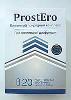 Капсулы от простатита (ПростЭро)