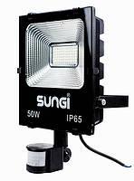 Прожектор LED SUNGI 50W с датчиком