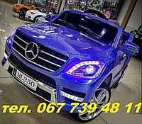 Детский электромобиль  Mercedes-Benz ML350 (ДЖИП М  3568 EBLRS ) АВТОПОКРАСКА