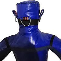 Боксерський манекен (одна нога, руки вперед, зміцнення реммневими стрічками, підвіси)