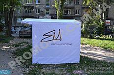 """Палатка для уличной торговли 2х2 м, экспресс печать на палатке за 1 день, надежный каркас, тент - ткань """"Оксфорд"""" плотностью 150 г/м.кв., официальная гарантия от 1 года"""