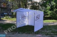 """Палатка для торговли на улице 2х2 м, возможность нанесения полноцветной печати, качественный каркас, прочная и практичная ткань """"Оксфорд"""", доставка по Украине - бесплатно"""