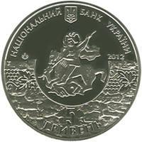 1800 років м.Судаку монета 5 гривень, фото 2