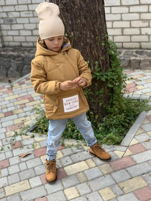 ВЕСНА/ОСЕНЬ (деми)