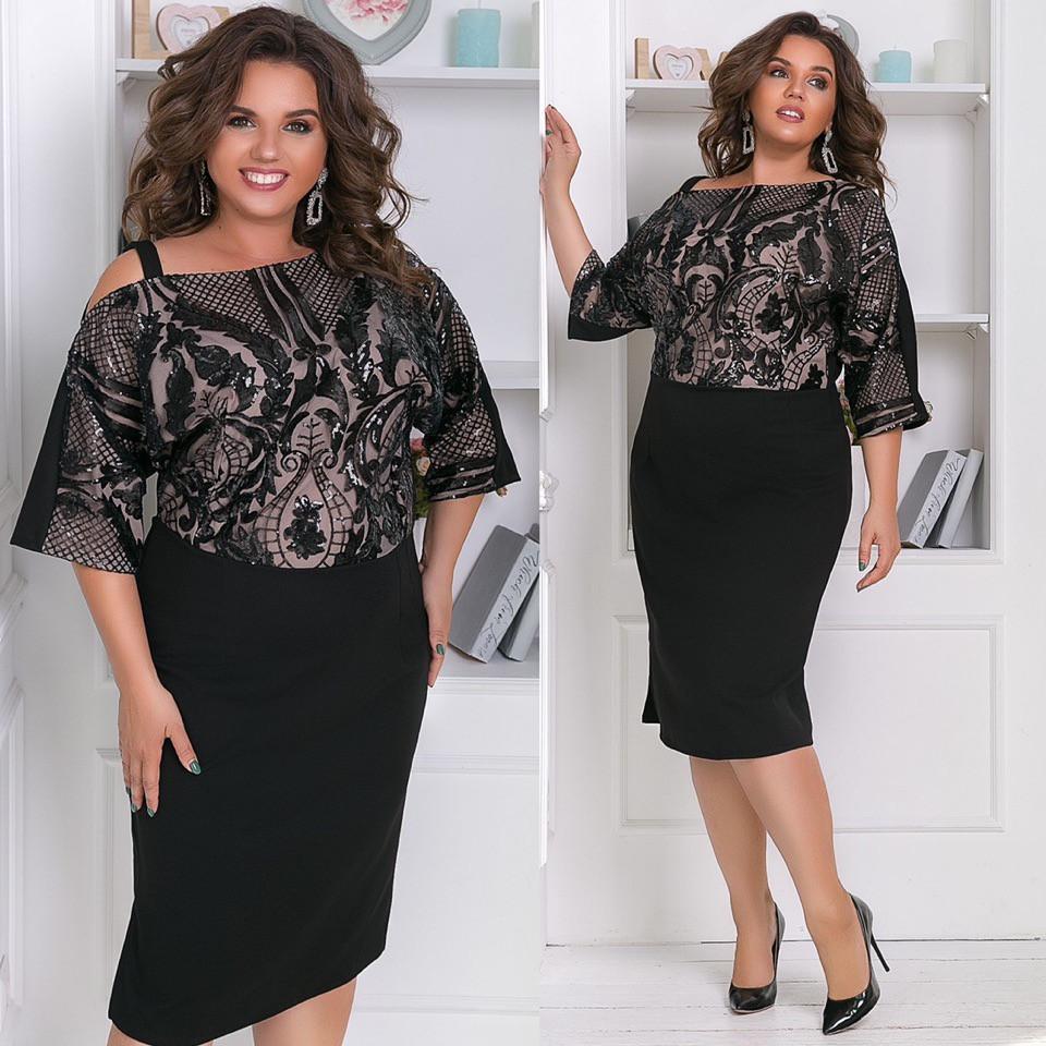 Женское модное платье  ЛЗ506 (бат)