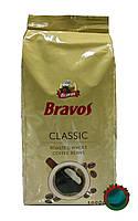Кофе Bravos Classic в зернах 1 кг (1000 гр.)