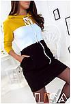 Женское платье в спортивном стиле трехцветное с карманами (в расцветках), фото 2