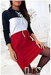 Женское платье в спортивном стиле трехцветное с карманами (в расцветках), фото 5