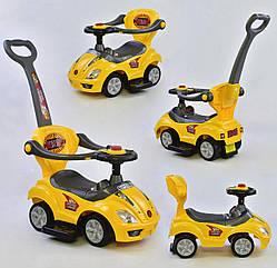 Детская машинка-каталка Толокар трансформер 3 в 1 9630 - Y желтый с родительской ручкой