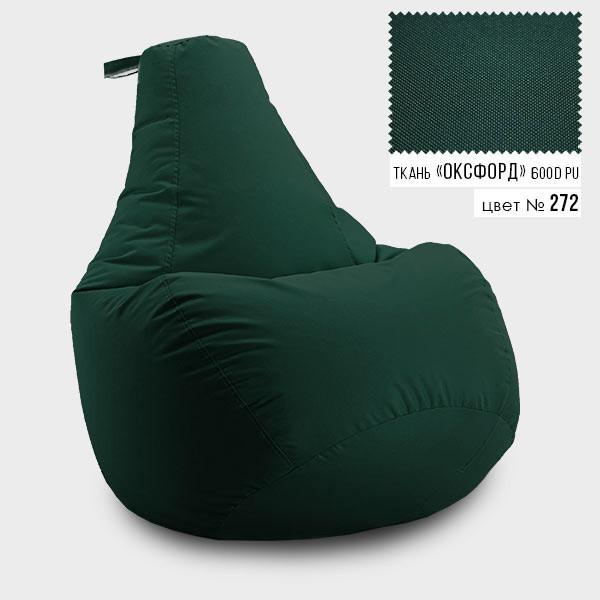 Кресло мешок груша Оксфорд  85*105 см, Цвет Темно зеленый
