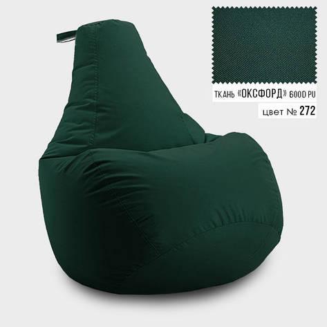 Кресло мешок груша Оксфорд  85*105 см, Цвет Темно зеленый, фото 2