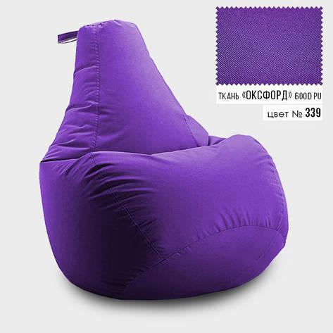 Кресло мешок груша Оксфорд  90*130 см, Цвет Фиолетовый, фото 2