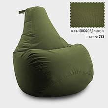 Кресло мешок груша Оксфорд  90*130 см, Цвет Хаки