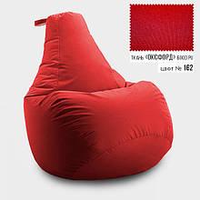 Кресло мешок груша Оксфорд  90*130 см, Цвет Красный