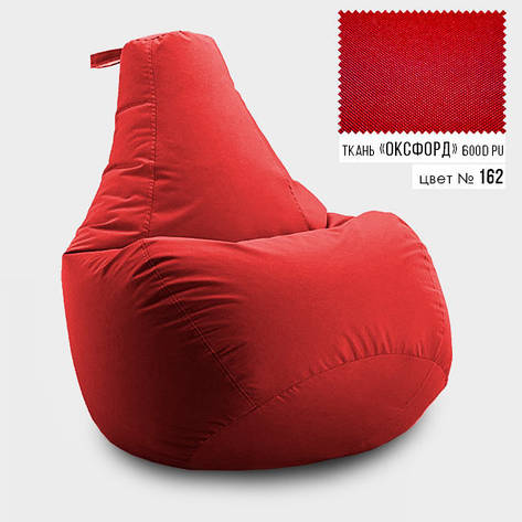 Кресло мешок груша Оксфорд  90*130 см, Цвет Красный, фото 2