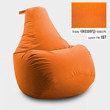 Кресло мешок груша Оксфорд  90*130 см, Цвет Оранжевый