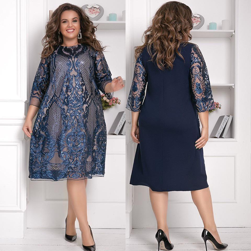 Женское стильное платье  ЛЗ504 (бат)