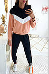 Женский стильный спортивный костюм с ламапасами (в расцветках), фото 4