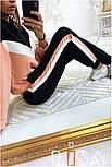 Женский стильный спортивный костюм с ламапасами (в расцветках), фото 5