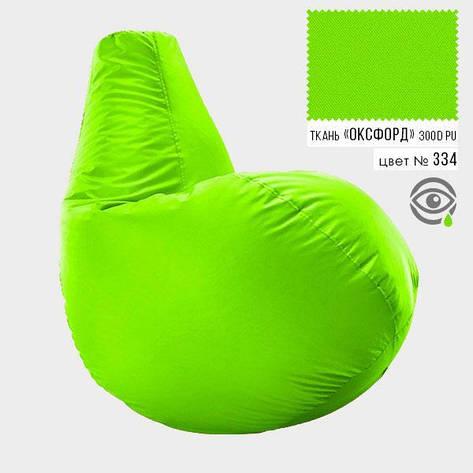 Кресло мешок груша Оксфорд Стандарт 65*85 см Цвет Салатовый, фото 2