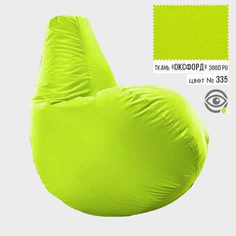 Кресло мешок груша Оксфорд Стандарт 65*85 см Цвет Ярко Желтый, фото 2