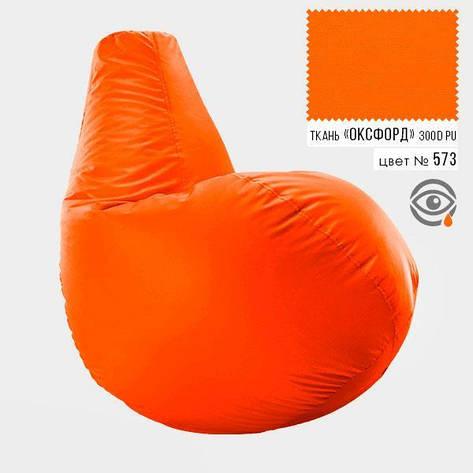 Кресло мешок груша Оксфорд Стандарт 65*85 см Цвет Оранжевый, фото 2