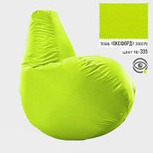 Кресло мешок груша Оксфорд Стандарт 90*130 см Цвет Ярко желтый