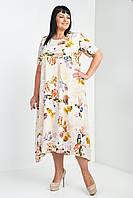 Длинное ассиметричное платье больших размеров Галатея