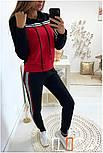 Женский стильный спортивный костюм с ламапасами-полосками (в расцветках), фото 4
