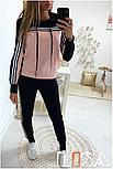 Женский стильный спортивный костюм с ламапасами-полосками (в расцветках), фото 5