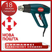 Промышленный фен Зенит ЗФ-2010 М2