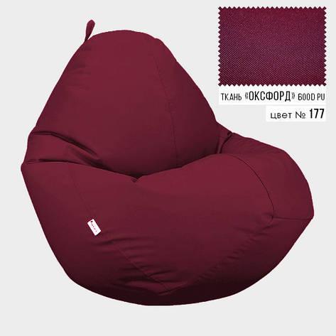 Кресло мешок Овал Оксфорд Стронг 85*105 см Цвет Бордо, фото 2