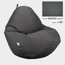 Кресло мешок Овал Оксфорд Стронг 85*105 см Цвет Серый