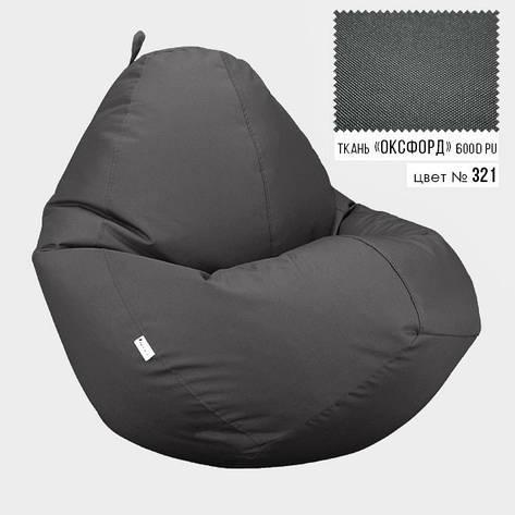 Кресло мешок Овал Оксфорд Стронг 85*105 см Цвет Серый, фото 2