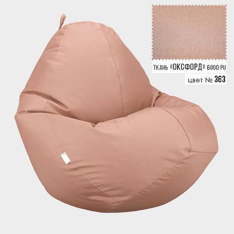 Кресло мешок Овал Оксфорд Стронг 85*105 см Цвет Бежевый, фото 2