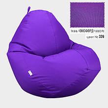 Кресло мешок Овал Оксфорд Стронг 100*140 см Цвет Фиолетовый
