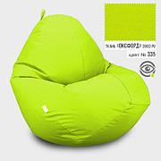 Кресло мешок Овал Оксфорд Стандарт 90*130 см Цвет Ярко Желтый