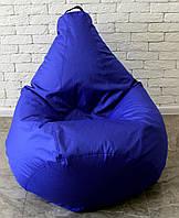Бескаркасное Синее кресло груша мешок пуфик 120х75 XL