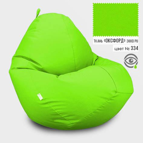 Кресло мешок Овал Оксфорд Стандарт 100*140 см Цвет Темно Салатовый, фото 2