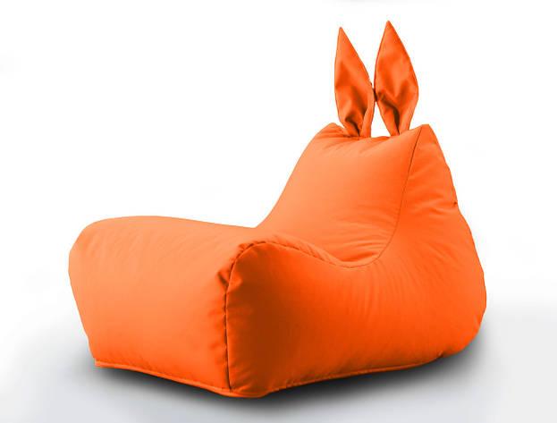 Кресло мешок Зайка цвет Оранжевый, фото 2