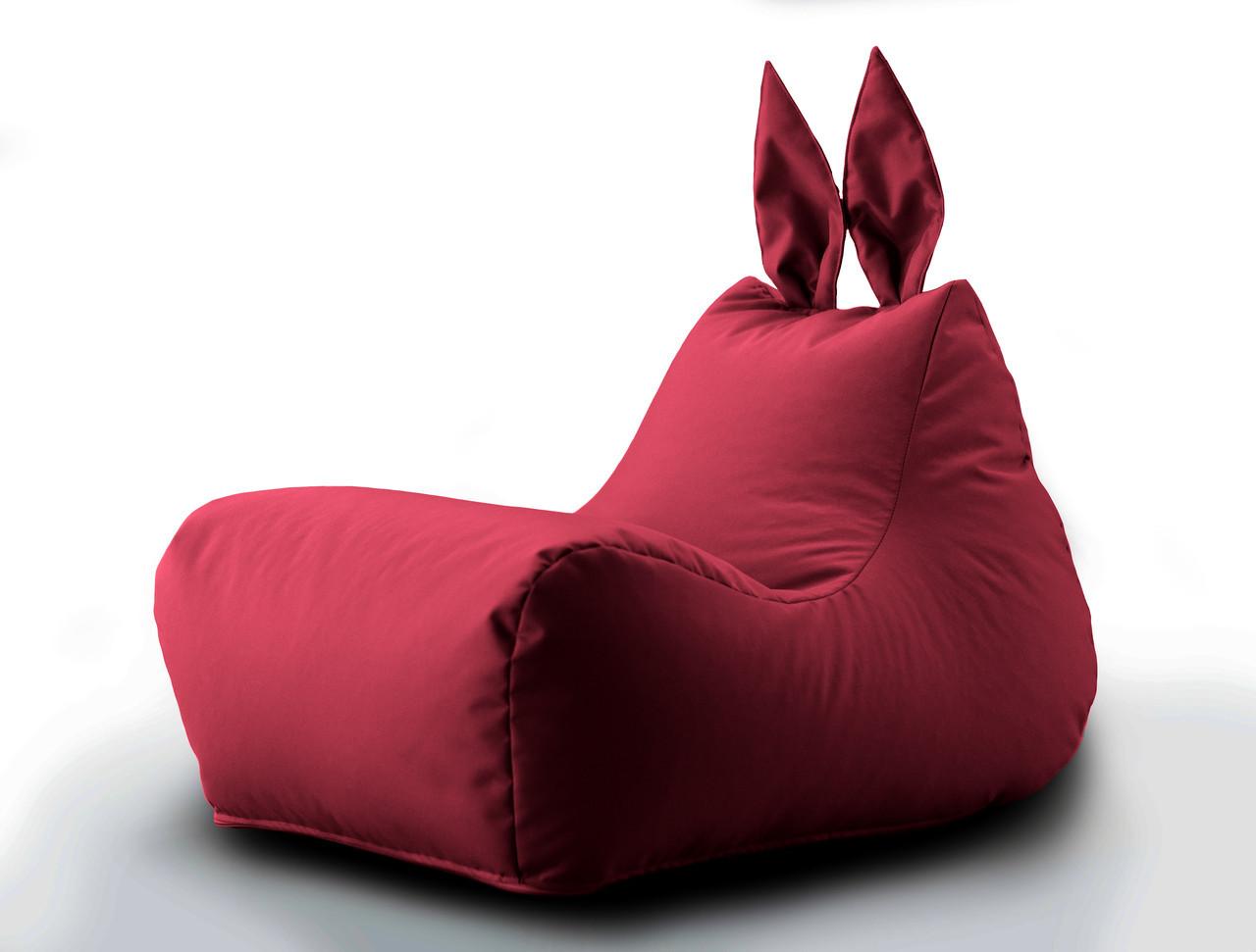 Кресло мешок Зайка цвет Бордо