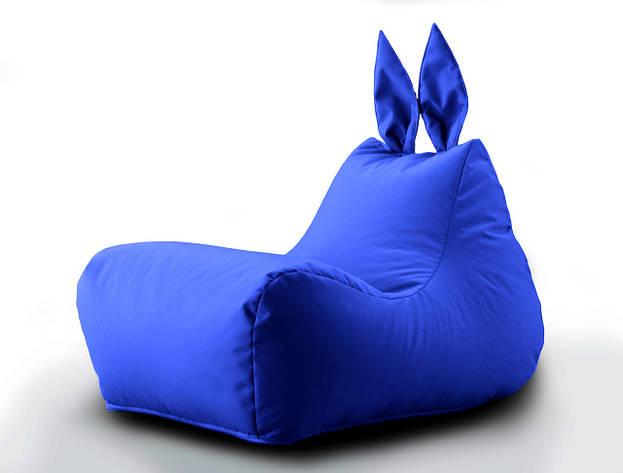 Кресло мешок Зайка цвет Синий, фото 2