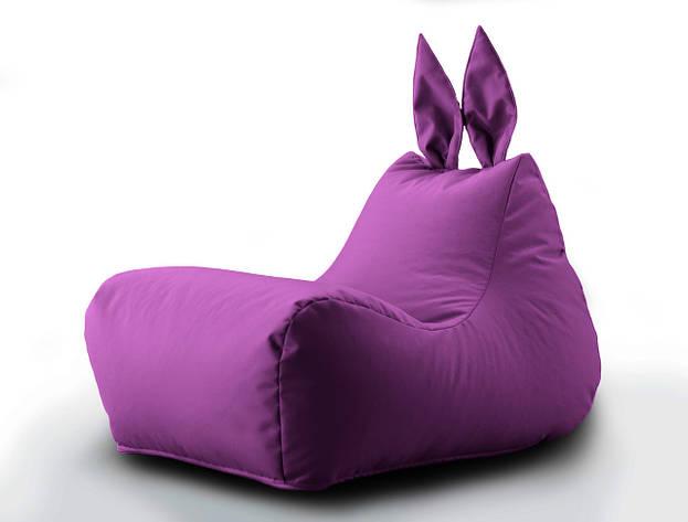 Кресло мешок Зайка цвет Фиолетовый, фото 2
