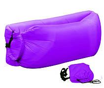 Надувной шезлонг Ламзак, биван, матрас Цвет Фиолетовый