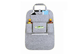 Органайзер для Автомобиля Back Seat Organizer EstCar (W-35)  (100)