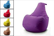 Кресло мешок груша Оксфорд  85*105 см, Цвет Оранжевый