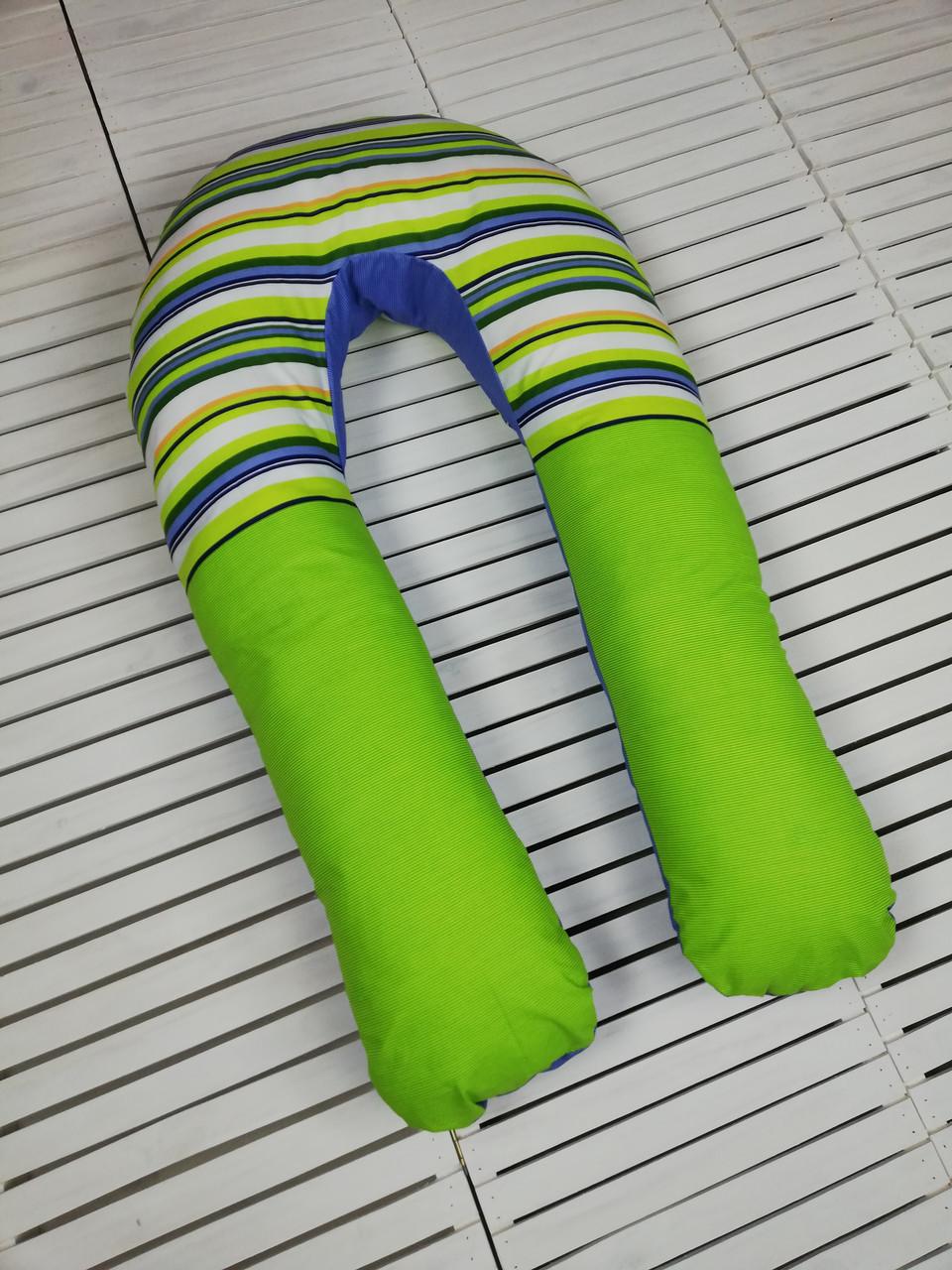 """Подушка для вагітних, подушка обнімашка Підкова """"Green tale"""""""