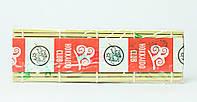 Коврик бамбуковый Hokkaido Club Макиса