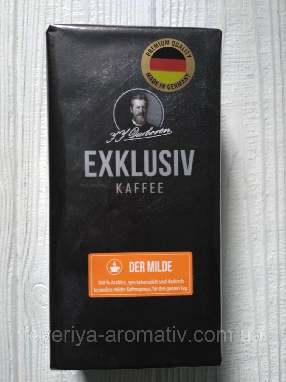 Кофе молотый Exklusiv Kaffee Der Milde 250гр. (Германия)