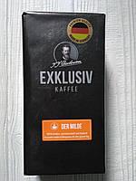 Кофе молотый Exklusiv Kaffee Der Milde 250гр. (Германия), фото 1